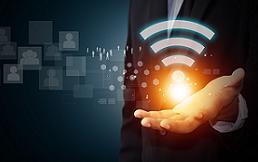 wireless istemleri kablosuz internet